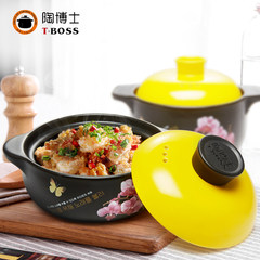 [day] casserole stew household special offer high temperature ceramic Mini special pot rice vermicelli casserole boil [1] bakelite anti hot up with baozaifan