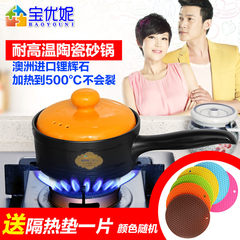 Bao Youni ceramic pot casserole casserole stew of domestic gas flame high temperature stew soup casserole with handle 9040-19 small milk pan - Orange