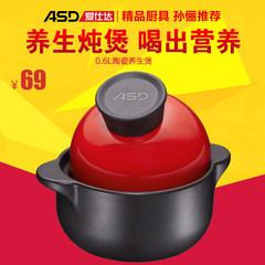 ASD casserole stew soup pot soup casserole porridge health fire 0.6L jar RXC06B1Q