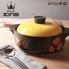 The blue lotus soup casserole stew pot Home Furnishing wide ceramic pot dish pot rice cooker bright pastoral style 12 inch paragraph (4000ML)