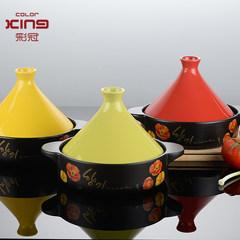 Casserole stew pot Taji ceramic pot with handle exported to Japan South Korea sent tower Ji pan exclusive recipe Thickening medium + ceramic steamer color
