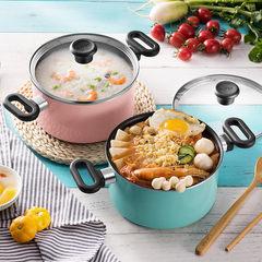SUPOR small household pot soup pot Hot pot porridge nonstick milk pot thickening electromagnetic stove gas general blue