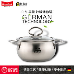 Korean thickening of 304 stainless steel pot pot noodle soup with small milk pot electromagnetic stove gas general pot