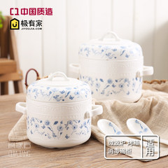 Shun ceramic 4.5/5 inch double cover trumpet stew, home water stewed bird's nest, white white ears with a cover spoon Fee Anna 5 inches (with spoon)