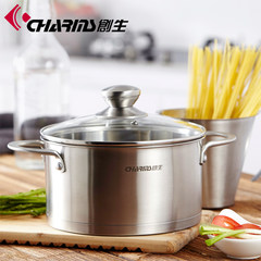 The creation of 304 stainless steel cookware pot soup pot with composite bottom stainless steel pot pot ears general electromagnetic oven 20cm [for 2-4 people]