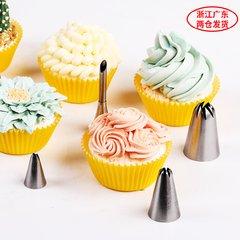 烘焙工具  国产不锈钢裱花嘴 蛋糕花嘴裱花 表花嘴 挤花嘴多款式 5齿花朵