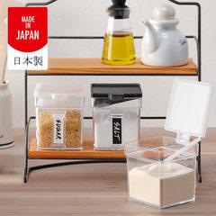 INOMATA imported Japanese kitchen condiment bottles salt seasoning box plastic box household condiment box set 2 suits