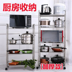 Kitchen shelf, multi layer stainless steel, 3 layer microwave oven frame, three layer oven, storage rack, pot rack Stainless steel 60 long and four layers