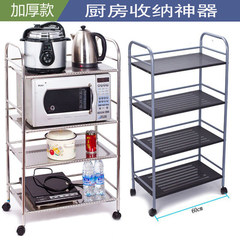 Package kitchen rack, stainless steel rack, storage frame, microwave oven, vegetable shelf, rack, storage rack, sundries rack Stainless steel 60 long and four layers