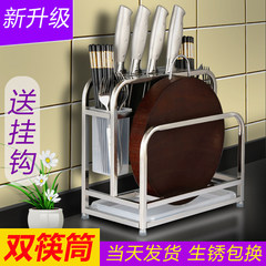 Multifunctional stainless steel knife holder, kitchen appliance, goods rack, kitchen knife rack, tool storage rack, cutting board rack WD107