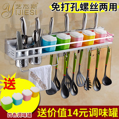 Space aluminum kitchen shelf, storage rack, tool post, appliances, seasoning rack, seasoning rack, wall hanging, free punching 604 single cup 40 cm + send seasoning tank 2