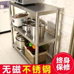Kitchen shelf 3 layer microwave oven shelf storage rack, stainless steel floor, three floor oven rack rack Length 150, width 50, height 80, three layer extra thick