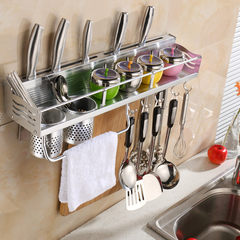 Free space aluminum kitchen shelf, wall hanger, hook knife carrier, kitchen knife rack, chopsticks cylinder, kitchen utensils rack 604 three quick drum 70 cm + send seasoning tank 4