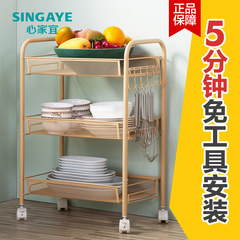 Kitchen rack, belt wheel, vegetable pot, condiment rack, storage rack, mobile slot rack, corner rack, storage rack rack Three layers of tyrant gold