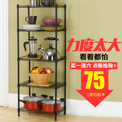 The five floor kitchen shelf floor multilayer metal finishing rack rack shelf bathroom vegetable storage rack White 400ml