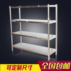 The kitchen 4 layers microwave oven rack shelf rack, stainless steel oven shelf, storage shelf storage mail Length 60, width 40, height 155, four