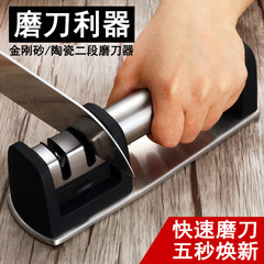 Baig fast knife sharpener with multi-functional grinding knife sharpening stone kitchen gadgets easy and convenient sharpening