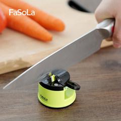 Japan Fasola multifunctional knife sharpener fast fixed angle stone stick tungsten steel kitchen gadget