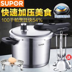 SUPOR blue eye pressure cooker 304 stainless steel YW24L1 induction cooker gas 22cm pressure cooker 20cm 24 centimeters, 3-5 people use