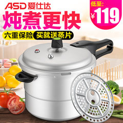 ASD pressure cooker 20/22/24/26cm household gas induction cooker general pressure cooker 2-3-4-5-6 person [20CM] special purpose for open fire