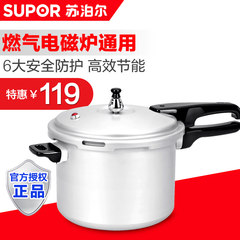 SUPOR pressure cooker 20/22/24cm safety large pressure cooker electromagnetic stove gas 1-2-3-4-5-6 person 20cm gas special