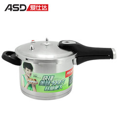 ASD pressure cooker 20/22/24CM Aragon two generation 304 stainless steel pressure cooker open flame electromagnetic general LA1822 22CM