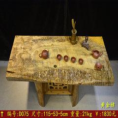 The whole nanmu wood carving tray tray drainage household oversized Taiwan tea tea tea special offer