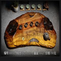 The whole solid wood carving large Taiwan tea tea tea home nanmu tea Kung Fu tea special offer free shipping