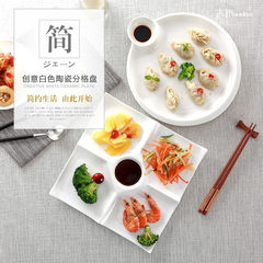 Ceramic dishes, round dumplings, plates, squares, four trays, breakfast plates, four angle compartments Square type four square dinner plate single