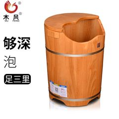 Foot bath barrel barrel barrel 50 plus foot home feet high wooden basin oak footbath barrel foot tub Muzu barrels shipping No foot for ordinary money