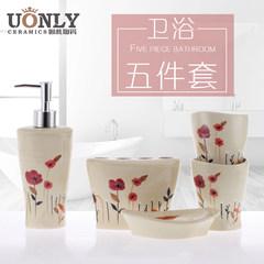 Bath suite, bathroom five pieces, ceramic European and American style bathroom, Tayohy combination bathroom, simple wedding gift Beige