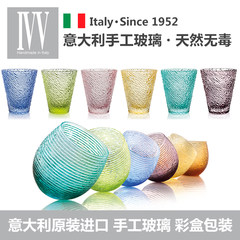 Italy import IVV handmade leadless transparent crystal fresh glass, creative set lemon tea cup If you need six sets of color contact customer service