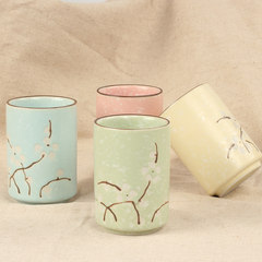 Gift cup set and wind ceramic cup, plum blossom cup, Japanese Restaurant Kungfu cup 300ml Green plum blossom (single)