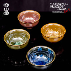 Yung Chi Hua fambe Church Hill Shijia ceramic cup tea cup Masters Cup individual cup Kung Fu Tea Ceramic cup - red flower dew