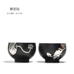 Sterling silver tea cup ceramic cup single black Kung Fu tea cup meditation Masters Cup A cup of meditation: Bergamot