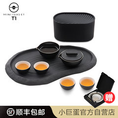 Arena T1 lightweight ceramic a pot of Kung Fu tea cup gift set two portable outdoor travel Quik cup 11 Geek dark tea box