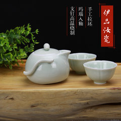 The origin of Ruzhou jade Qing Hong Bao Ru Ru glaze a pot of two cups of tea set tea teapot bag mail 3 Hong Baoru, one pot, two cups