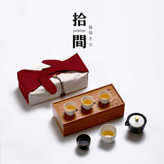 Portable portable travel tea set tea set of Kung Fu Tea Zen tea cup four cup two Paragraph two