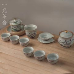 19 Chashe Jingdezhen antique Ruyao Kung Fu tea set tea tureen 11 pack porcelain piece 11 The prospect of success