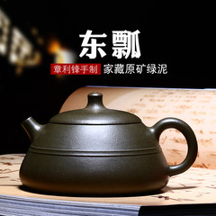 Yixing famous master pure handmade purple sand pot raw mud, green mud East teapot teapot Teapot Set