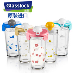 GlassLock cup, water cup, portable cup, children's students, Korean cute with cover, creative milk cup Vegetation green [scale]