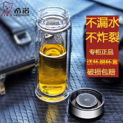 Pacino double-layer glass crystal glass heat insulation for men and women business filter tea cup cup 295ML (XN-6900)