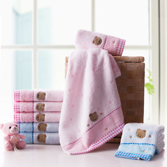 Kingshore towel Cotton Baby Baby adult couple style cotton wash towel genuine home G1833WH red 74x34cm