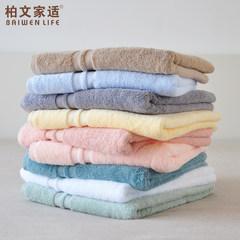 The Bai Jiashi Egyptian cotton towel bra 75*135cm thickened adult soft cotton absorbent 600G Aqua 75x135cm
