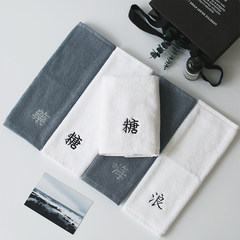 China wind absorbing cotton embroidery Chinese characters couple thickened adult swim towel wash brush towel towel Grey drug 35x35cm