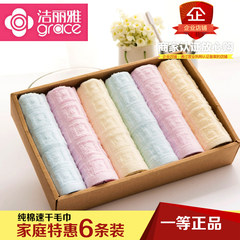 Jieliya cotton towel Cotton soft adult male and female household strong water washrag installed 6 children 6638 mixed colors 6 sets 69x33cm