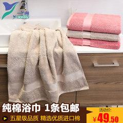 Pure cotton bath towel, pink lover, imported cotton adult thickening bath towel, pure cotton soft, no fade, no hair loss Lotus red bath towel