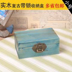 Zakka mail with solid wood lock, secret box, diary Motoki Ko, trumpet storage box, postcard jewelry box Small lock box made of old white block lock