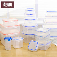 Plastic box for microwave oven lunch box, rectangle sealed box, food bento box, refrigerator storage box Seven thousand seven hundred and eighty-three