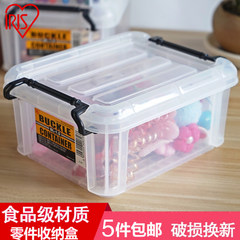 IRIS IRIS tool kit, small article make-up kit, transparent resin storage box A suit BL1.5 210X165X95mm transparent